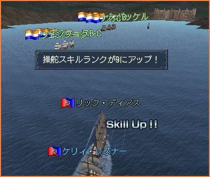 2007-12-23_22-28-02-009.jpg