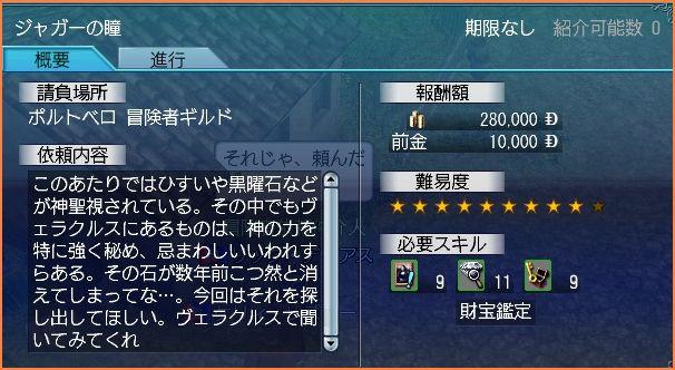 2007-12-24_20-32-52-001.jpg
