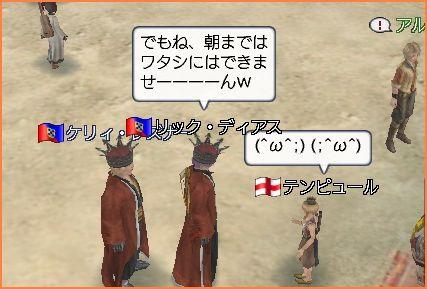 2007-12-24_20-32-52-002.jpg
