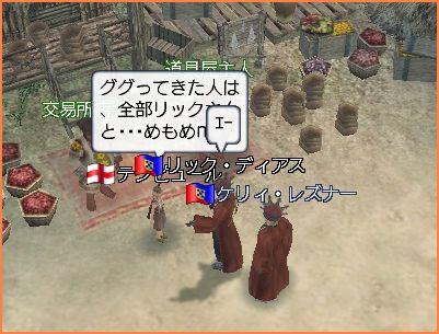 2007-12-24_20-32-52-003.jpg