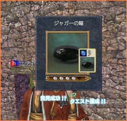 2007-12-24_20-32-52-005.jpg