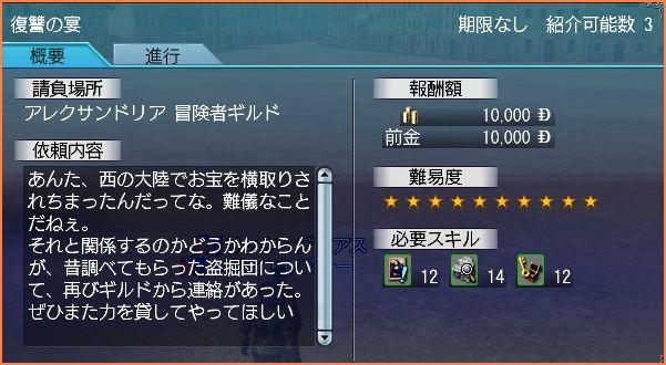 2007-12-25_22-57-21-001.jpg