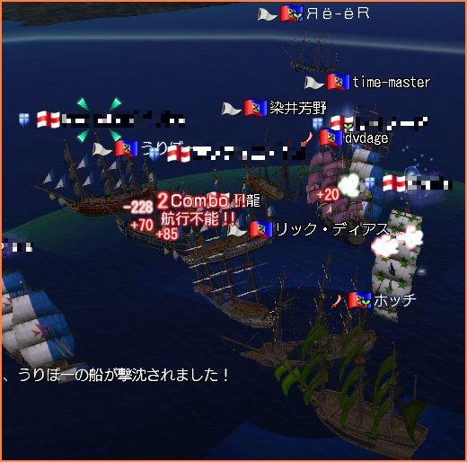2007-12-28_21-02-32-005.jpg