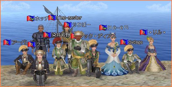 2007-12-28_21-02-32-006.jpg