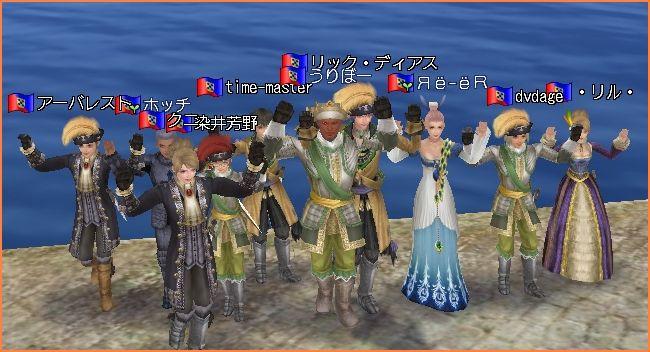 2007-12-28_21-02-32-007.jpg