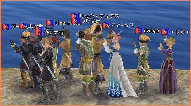2007-12-28_21-02-32-009.jpg