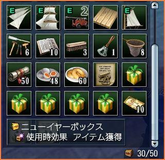 2008-01-09_22-39-26-001.jpg