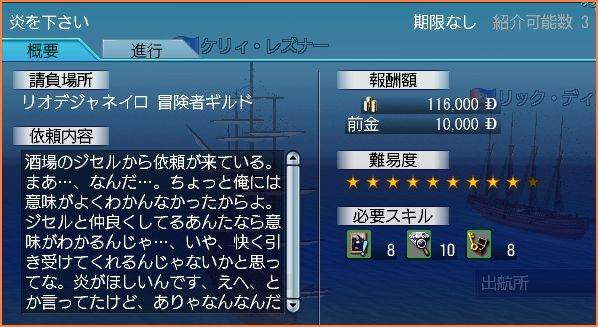 2008-01-10_23-27-36-001.jpg