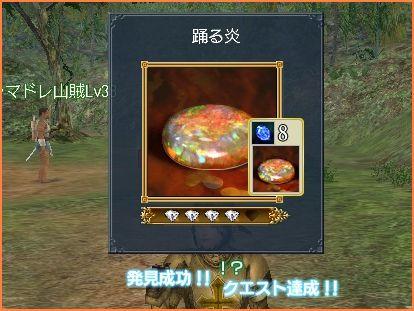 2008-01-10_23-27-36-006.jpg