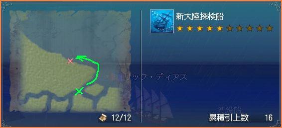2008-01-11_00-12-50-001.jpg