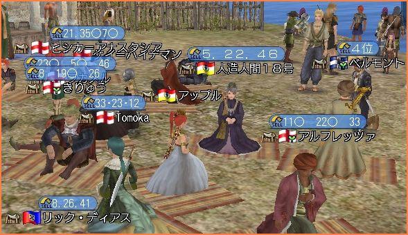 2008-01-11_00-12-50-003.jpg