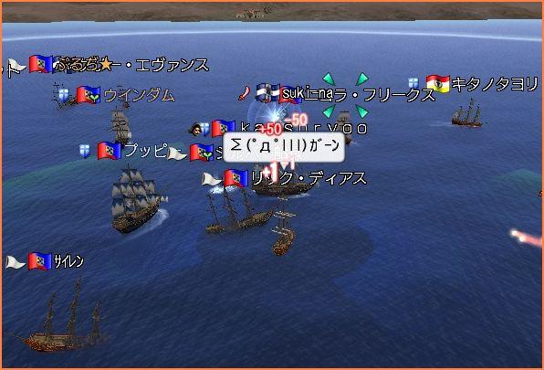 2008-01-11_00-12-50-004.jpg