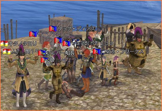 2008-01-11_00-12-50-005.jpg