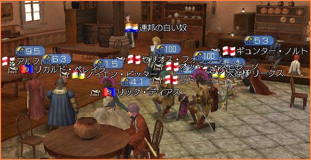 2008-01-13_21-29-37-001.jpg