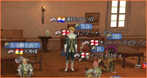 2008-01-13_21-29-37-0041.jpg