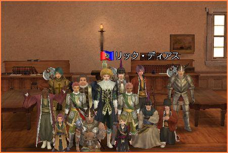 2008-01-13_21-29-37-006.jpg