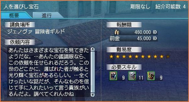 2008-01-15_02-15-11-001.jpg