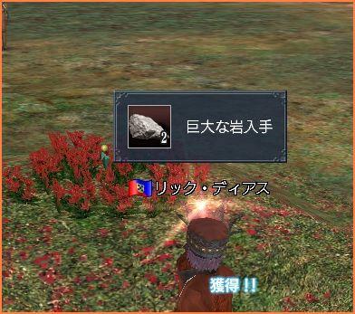 2008-01-15_02-15-11-003.jpg