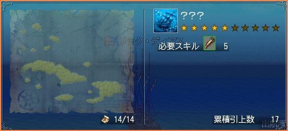 2008-01-17_01-21-15-001.jpg