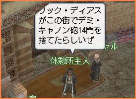 2008-01-19_16-46-19-001.jpg