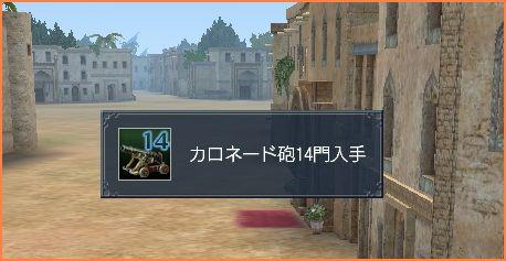 2008-01-19_16-46-19-002.jpg