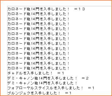 2008-01-19_16-46-19-007.jpg