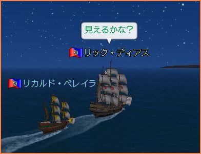 2008-01-20_01-10-09-002.jpg