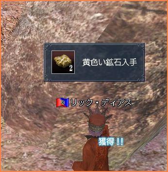 2008-01-20_11-38-31-002.jpg