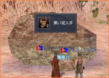 2008-01-20_11-38-31-004.jpg