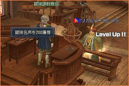 2008-01-22_02-30-31-002.jpg