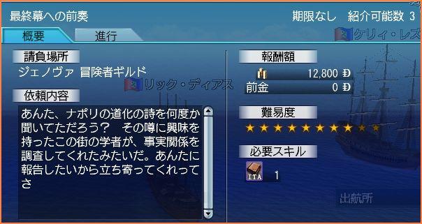 2008-01-22_02-30-31-100.jpg
