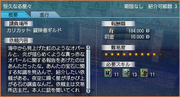 2008-01-24_01-37-44-001.jpg