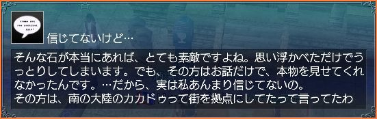 2008-01-24_01-37-44-003.jpg