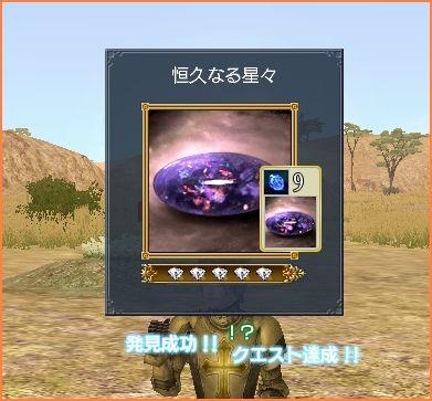2008-01-24_01-37-44-005.jpg