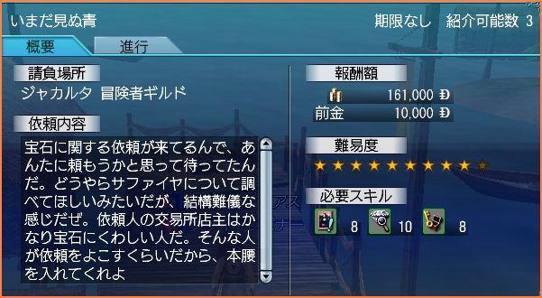 2008-01-24_01-37-44-006.jpg