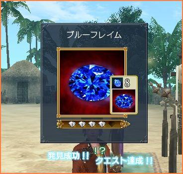2008-01-24_01-37-44-014.jpg