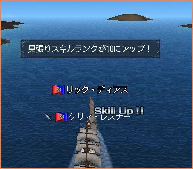 2008-01-24_01-37-44-015.jpg