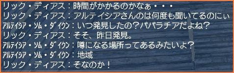 2008-01-25_21-02-31-002.jpg