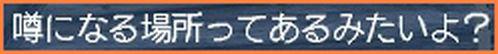 2008-01-25_21-02-31-003.jpg