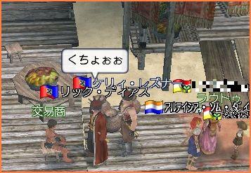 2008-01-25_21-02-31-004.jpg