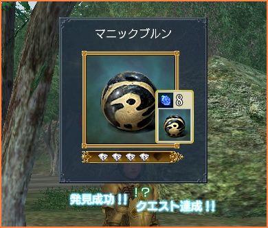2008-01-25_21-02-31-006.jpg