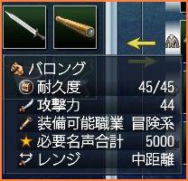 2008-01-25_21-02-31-012.jpg