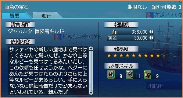 2008-01-26_00-43-13-001.jpg