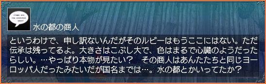 2008-01-26_00-43-13-003.jpg