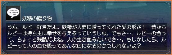 2008-01-26_00-43-13-006.jpg