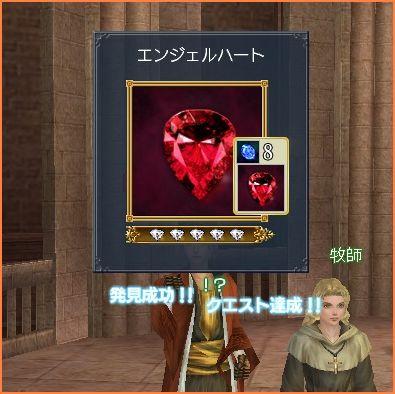 2008-01-26_00-43-13-009.jpg