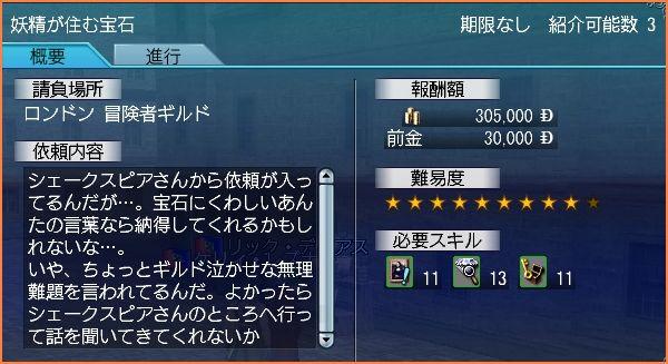 2008-01-27_04-00-32-001.jpg