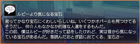2008-01-27_04-00-32-002.jpg