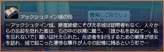 2008-01-27_04-00-32-006.jpg