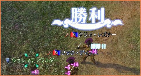 2008-01-27_04-00-32-011.jpg